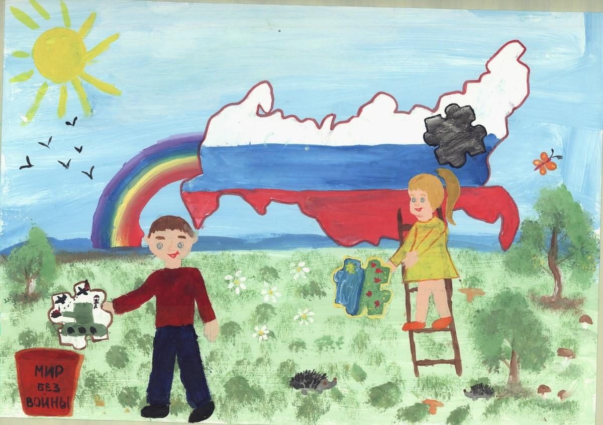 картинка на тему я живу в россии